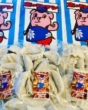ホルモンマン旨塩餃子(15個入)  冷凍餃子  3袋