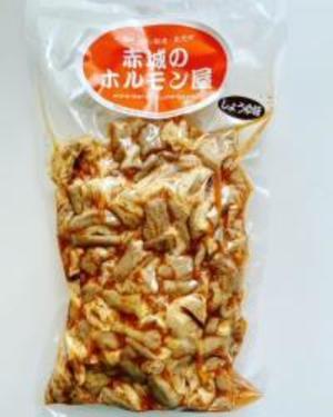 アブラ入‼️丸福ホルモン(しょうゆ) 1k  (冷凍)