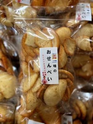 丸福ホルモン(うま塩ペッパー)味のおせんべい 4袋