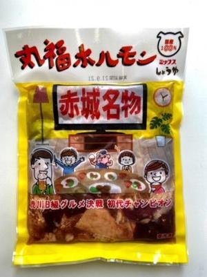 丸福ホルモン(しょうゆ)   200g(冷凍)